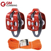 New Block and Tackle Rescue Kit Double Braid Rope with Mobile Pulleys for Hauling Tree Working Pulley Systems(China)