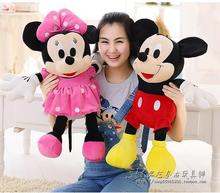 1pcs 50cm Mickey Mouse And Minnie Mouse Stuffed Animals Soft Plush Toys for Baby's Gift High Quality(China)