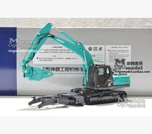 Kobelco SK200 Original alloy Multifunction excavator model 1:43 Construction Machinery Car Toy Limited Collection free shipping
