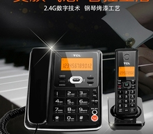 New TCL telephone d61 cordless phone household fitted wireless phone 4colors telefone sem fio telefono inalambrico