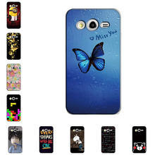 Hard Case for Samsung Galaxy Core II 2 G355 G355H G3559 Cover UV Painting PC Shield Protective Case for Galaxy Core G355H Skin(China)