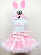 Light Pink White Pettiskirt Dress & Easter EGG White Tank Top & Rabbit Ear MAMG371