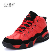 Men Sports Shoes 2017 Summer Outdoor Mens Trainers Tennis Shoes PU Leather High Quality Stability Sneakers Shoes Tenis Masculino