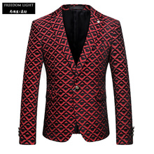 2017 New Arrival Spring Men's Casual Blazer Slim Fit Plaid Red Blazer Men Fashion Blazers Asian Size M-4XL