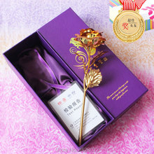 24k gold rose lover's flower Gold Dipped Rose(open, bud) Wedding Ornament wholesale retail box(China)