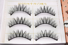 5 pairs Hot Sale Charming Black False Eyelashes Natural New Designer Makeup Eyelash Dense slender E18(China)