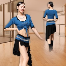 Belly Dance Costumes modal blouse+vest top+skirt 3pcs set 2 way use Practice Dancewear Dance School cloths wholesale CZ055(China)