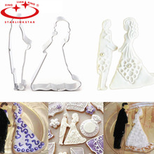 Bride Groom  Shape  Metal Cookie Cutters Mould Cake Chocolate Egg Fondant Mould Biscuit Pastry Set Party Kitchen DIY Tools