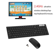 High Quality Multimedia 2.4G Wireless Ultra-thin Keyboard With Optical Mouse USB Dongle Combo Set For DESKTOP PC Laptop
