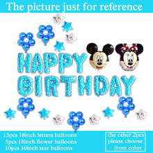 30pcs/lot birthday balloons cartoon mickey head party balloons foil minnie mouse blue letter star flower air balloons