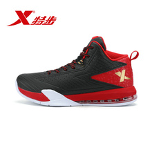 XTEP  Authentic Men's Basketball Shoes Boots Outdoor cool Sports Shoes PU Gym Breathable Sneakers free shipping 983119121013