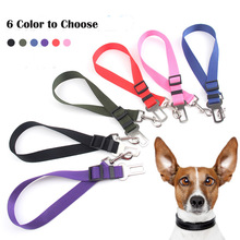 1PC 2.5*70cm 6 Colors Adjustable Nylon Dog Seat Belt For Car  Hardness Safety Belt For Pet Keep Your Dog Safe When Drives