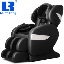 LEK 988A  2017 Electric health care massage chair zero gravity multifunction full body massage device relax Muscle massage sofa