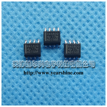Free shipping 40pcs/lot Dual Audio Operational Amplifier RC4580 current  RC4580IDR original authentic