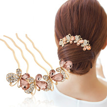 Fashion Women's Headwears Gorgeous Korean Butterfly Bandanas Hair Accessories Elegant Barrettes Hair Clips for Pretty Women