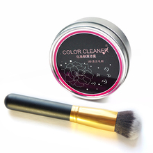 HOT 3 Second Color Off !! Makeup Brush Cleaner Sponge Remover Brush Eyeshadow Sponge Tool Cleaner Quick Wash with brushes