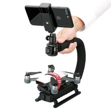 Ulanzi MP-1 Multi-Plate Handle Video Grip Stabilizer Rig for DJI Spark Drone Cinema Tray With Ball Head Phone Clip for iPhone