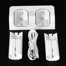 New White Convenient Remote Control Charger Dock Docking Station With 2X 2800mAh Rechargeable Battery Packs For Wii Wholesale(China)