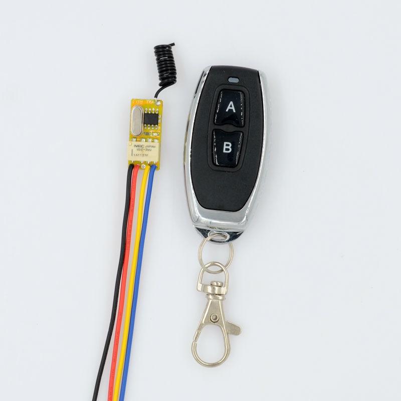 DC 3.7V 4.5V 5V 6V 7.4V 9V 12V Electric Control Lock Door Access Control System Automatic Door Micro Mini Remote Control Switch<br><br>Aliexpress