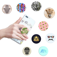 Buy Palm Shadows Phone Holder Pop Expanding Mobile Phone Holder Stand Grip iPhone Xiaomi Round Cactu Socket Finger Ring Mount for $1.29 in AliExpress store