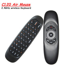 C120 Fly Air Mouse Mini Keyboard Rechargeable Wireless Gyroscope Fly Mouse Keyboard for Android Windows Mac OS Linux SmartTV