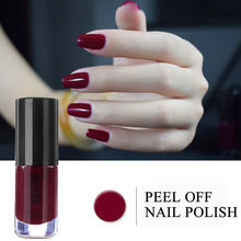 Professional 2017 New Nail Lacquer Art Decoration Waterproof 6ml Pigment Metal Black Red Nude Peel Off Nails Polish Colors(China)