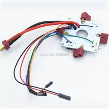 High Quality APM PX4 shaft PDB Four axis Quadcopter T-plug XT60 ESC connecting plate Power supply Distribution Board for UAV DIY(China)