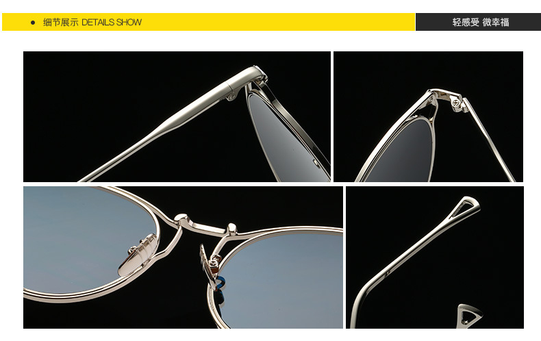 New metal pierced sun glasses for lady, colorful film, female sunglasses, men and women Sunglasses DZ0070
