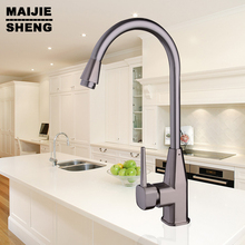 Brush Nickle Torneira Cozinha Grifos Cocina Kitchen Tap Faucets Wholesale Metal Alloy Brushed Octagonal Faucet Sink(China)