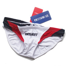 2016 Men's swimming briefs for Men Swimwear Sexy Swim Boxers Shorts Man Swimsuit Desmiit Bathing Suit swimming trunks M-XXL(China)