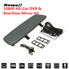 "Universal 120 Degree 2.4"" 1080P HD Car DVR Dash Cam & Rear View Mirror Kit Wide Vision Interior Mirrors Inside Rearview Mirror(China)"