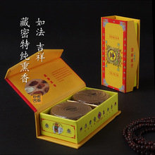 Tibet's religious teachers impart production of natural incense, Tibetan incense coil, Tibet medicinal incense
