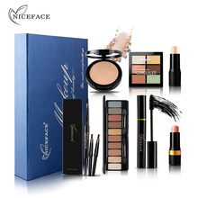 NiceFace Christmas Gift Decoration Makeup Box With Platte Eyeshadow Highlighter Makeup Blusher Beauty Cosmetic For Women Girls(China)