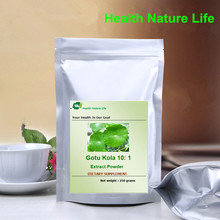 250g 8.8 oz Centella asiatica Herb Extract , Gotu Kola 10: 1 Extract Powder,For Anxiety,Depression - Suitable For Vegans(China)