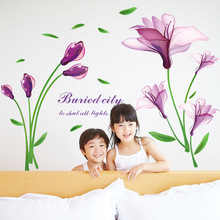 Purple Magnolia Flowers Fantasy Romantic Bedroom Decoration Stickers Factory Outlets