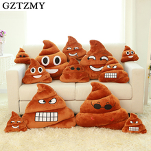 GZTZMY emoji pillow cushion decorative pillows big poop pillow cojines  Smiley Face Plush pillow  emoticons cushions smile