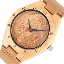 Fashion Men Bamboo Wood Case Casual Brown Genuine Leather Band Strap Trendy Dragon Pattern Wooden Wrist Watch Quartz Analog Male