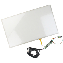 "15.6"" Widescreen 359*209mm 4 wire Resistive Industry Touch screen Panel Digitizer Glass +USB Controller Win 7 PC(China)"