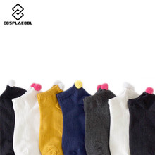 [COSPLACOOL]2017 New Style fashion Dress Cute Followed by a ball Socks Women/Girls Sox sweet Students Meias 7 Candy Color Sokken