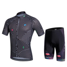 Fastcute 2017 Quick Dry Pro Jersey Design Ropa Ciclismo Short Sleeve Male Cost-effective Cycling Bike Bicycle Wear short Set