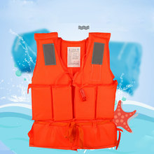 Inflatable Life Jacket Swimming Fishing Life Saving Rescue Vest Buoyancy Vest Life Jacket For Boating Surfing Swimming Drifting