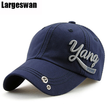 Largeswan Summer Blue Baseball Cap Fitted Embroidery Women Designer Tactical Cap Unisex Snapback Brand Hats For Men Sports Cap(China)