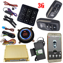 gps tracker car security alarm system with auto central lock feature remote start stop engine outside of the car mobile app(China)