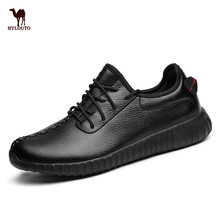 2017 New Men Comfortable Walking Shoes Breathable Anti-skid Wear Outdoor Sport Shoes Sneaker 39-47Calzado Deportivo Para Hombres