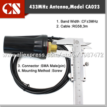 Waterproof IP67 433Mhz antenna wireless module 433M antenna SMA Male(inner pin) 3m cable free shipping