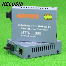 KELUSHI HT-1100S Optical Fiber Media Converter Fiber Transceiver Fiber Converter 25km SC 10/100M Singlemode Single Fiber(China)