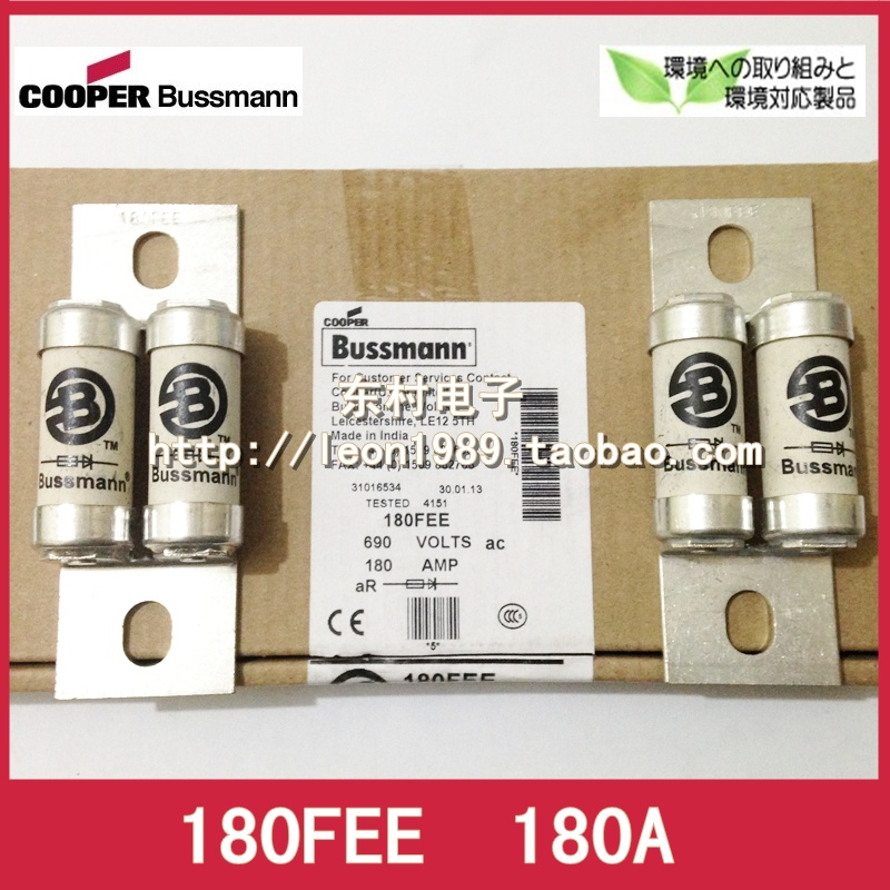 US imports Cooper Bussmann Fuses BS88 Fuse 180FEE 180A 690V<br>