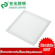 Free shipping new design-led panel light, led down light ,led panel lamp 12W 55-60lm/w AC100-250V(China)