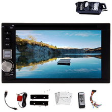 Navigator GPS Car DVD PC Auto Radio System Audio Double Din Receiver Music BT MP4 MP5 Sub Stereo EQ SD RDS 3D Map