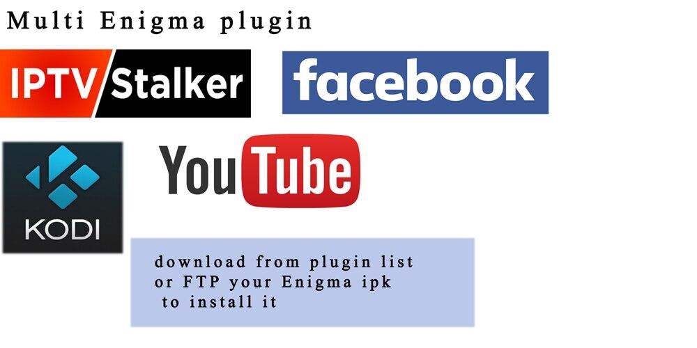 multi plugin